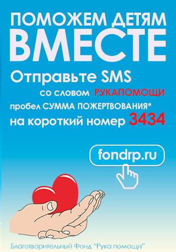 Banner_fond (1).jpg